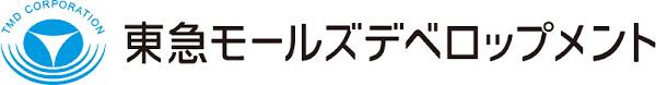 株式会社東急モールズデベロップメント